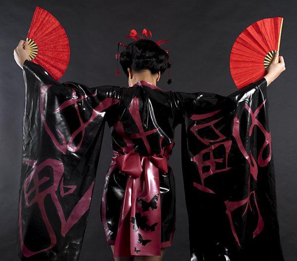 Kanji Kimono