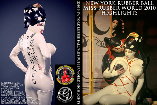 Dawnamatrix, Miss Rubber World, New York Rubber Ball
